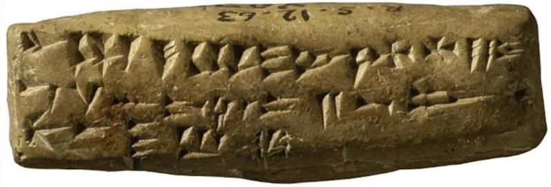 alfabetul-ugaritic