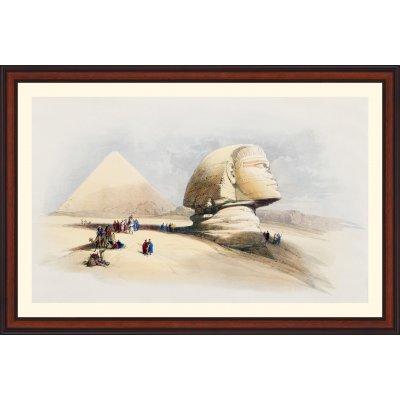 """Tablou """"Marea Piramida si Sfinxul de la Gezeeh"""""""